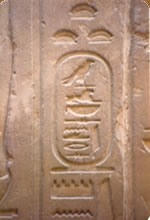 The name of Alexander written in hieroglyphs