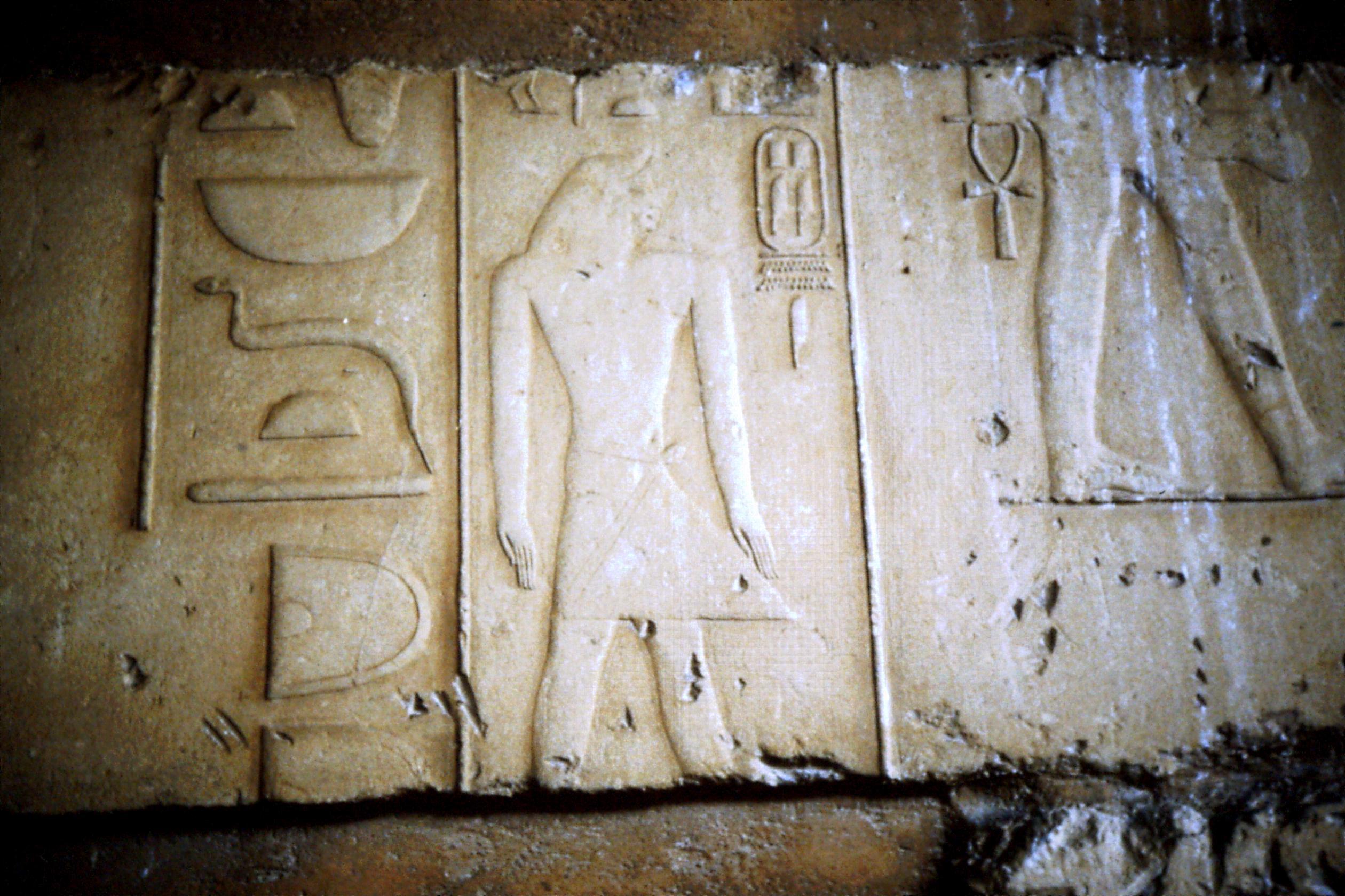 The tomb of Nipepy at South Saqqara.