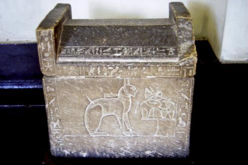 The Cat Sarcophagus XVIII Dynasty.