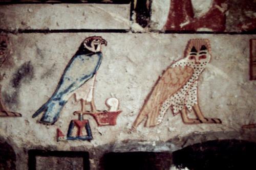 The tomb of Irukaptah at Saqqara.