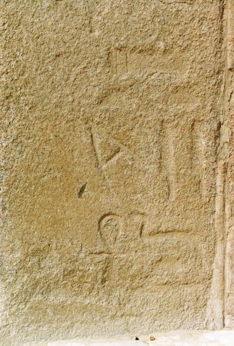 Khafre\'s Valley Temple inscription.