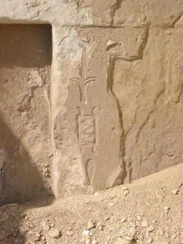 Old Kingdom hieroglyphs from Giza.