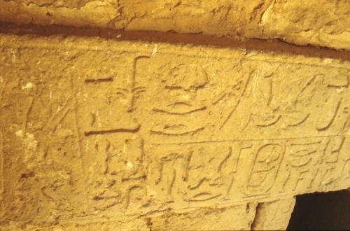 Lintel in the tomb of WashPtah.