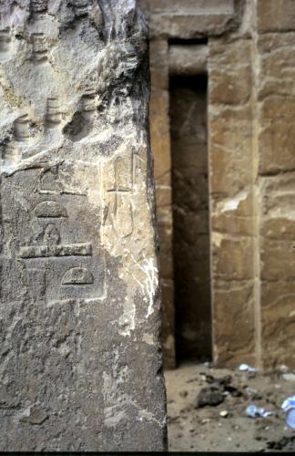 G7650 Smashed Hieroglyphs Eastern Mastaba Field.