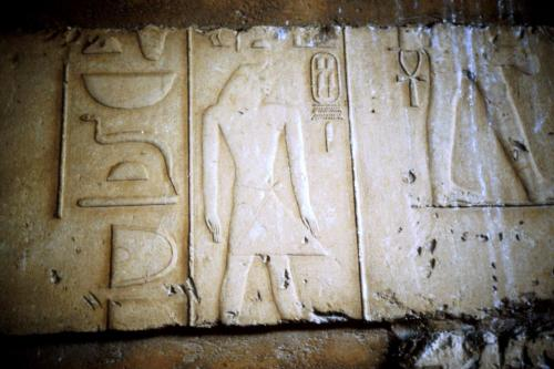 The tomb of Nipepy at South Saqqara.