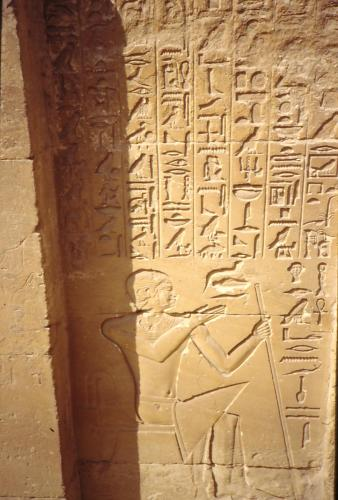 The tomb 0f Ankhma\'hor at Saqqara.