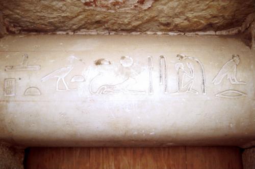 Akhtihotep.