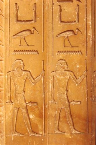 Kagemni at Saqqara.